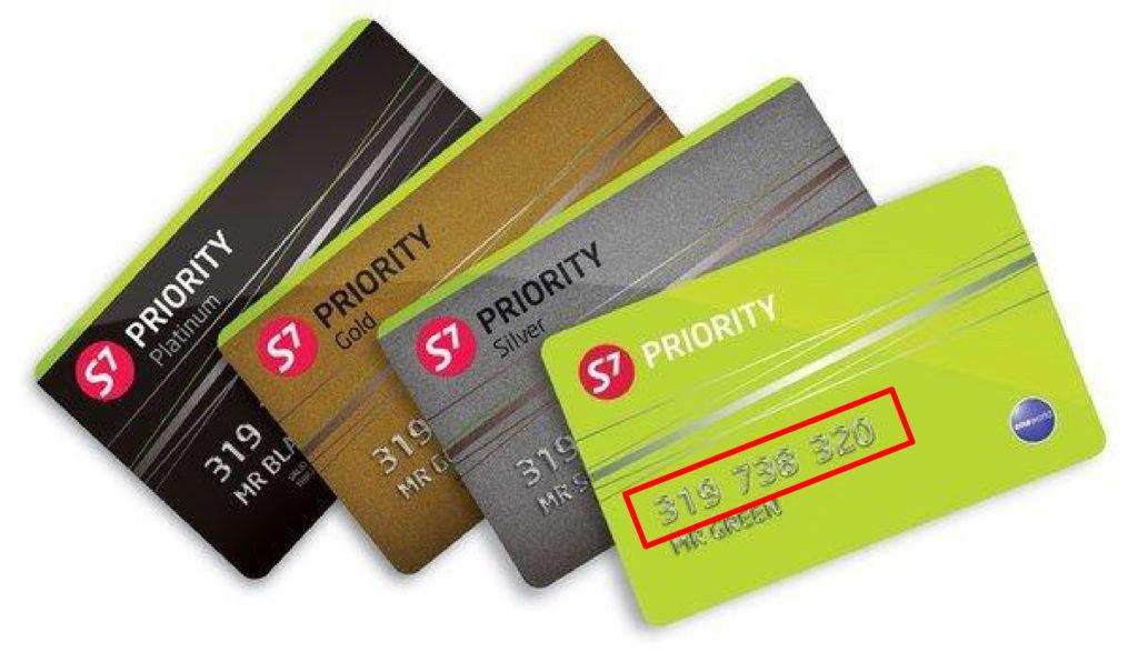 Номер счета получателя S7 Priority